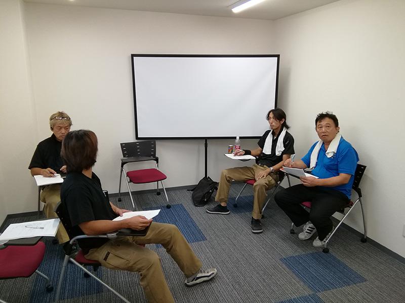 2018年8月の会議2