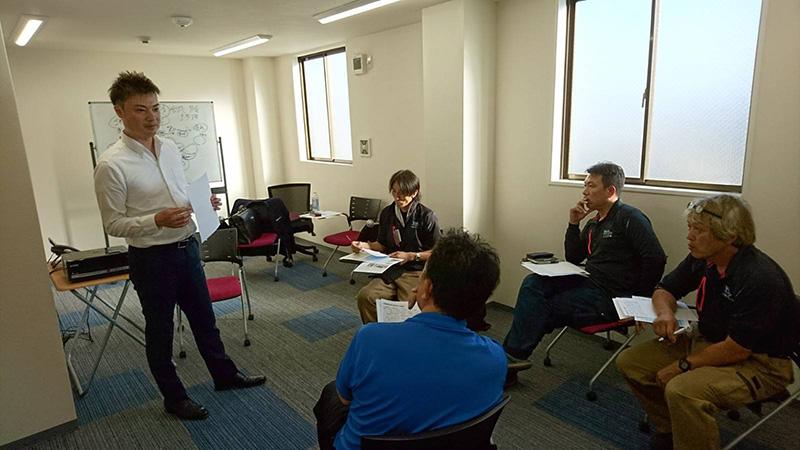 安全対策会議4-3